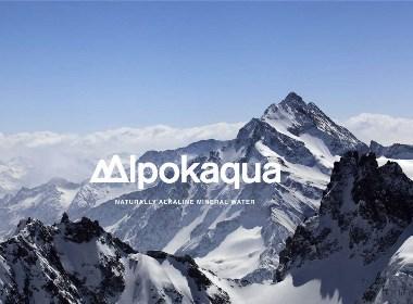 ALPOKAQUA MINERAL WATER水品牌视觉设计 | 摩尼视觉分享