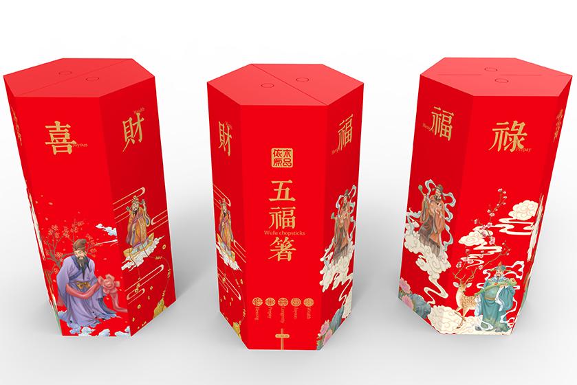 喜庆筷子外包装 筷子包装 餐具外包装 筷子插画包装 节日礼品包装