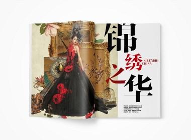 硕帝国杂志设计