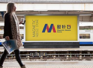 磁针石—东特创意(郑州)品牌设计公司