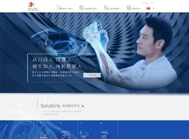 数字人科技官网欣赏 Banner秀大创意锚点