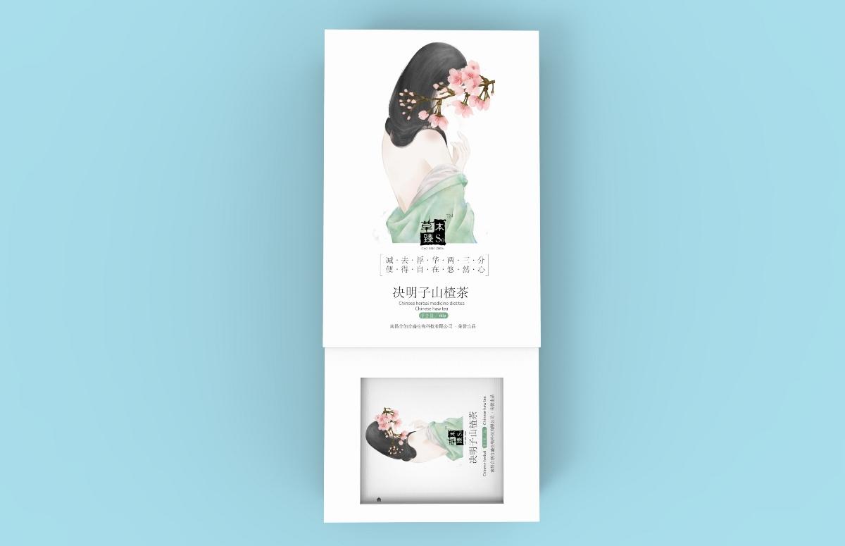山楂茶包装设计  山楂 茶 茶包装 保健品 饮品 冲饮产品 女性茶 茶盒包装