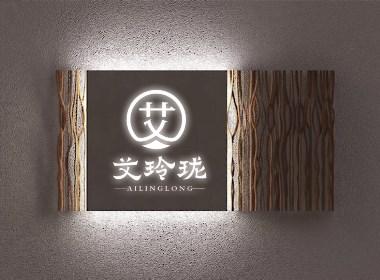 艾玲珑品牌设计