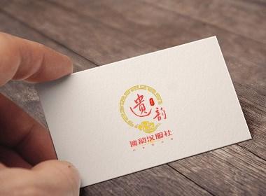 重庆医科大学遗韵汉服社logo