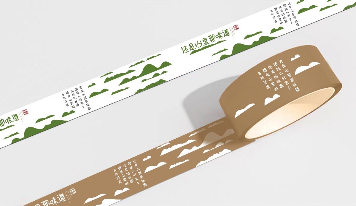 贵州包装设计,贵州农产品设计,贵州VI设计,贵阳VI设计,贵州包装设计,大典创意设计