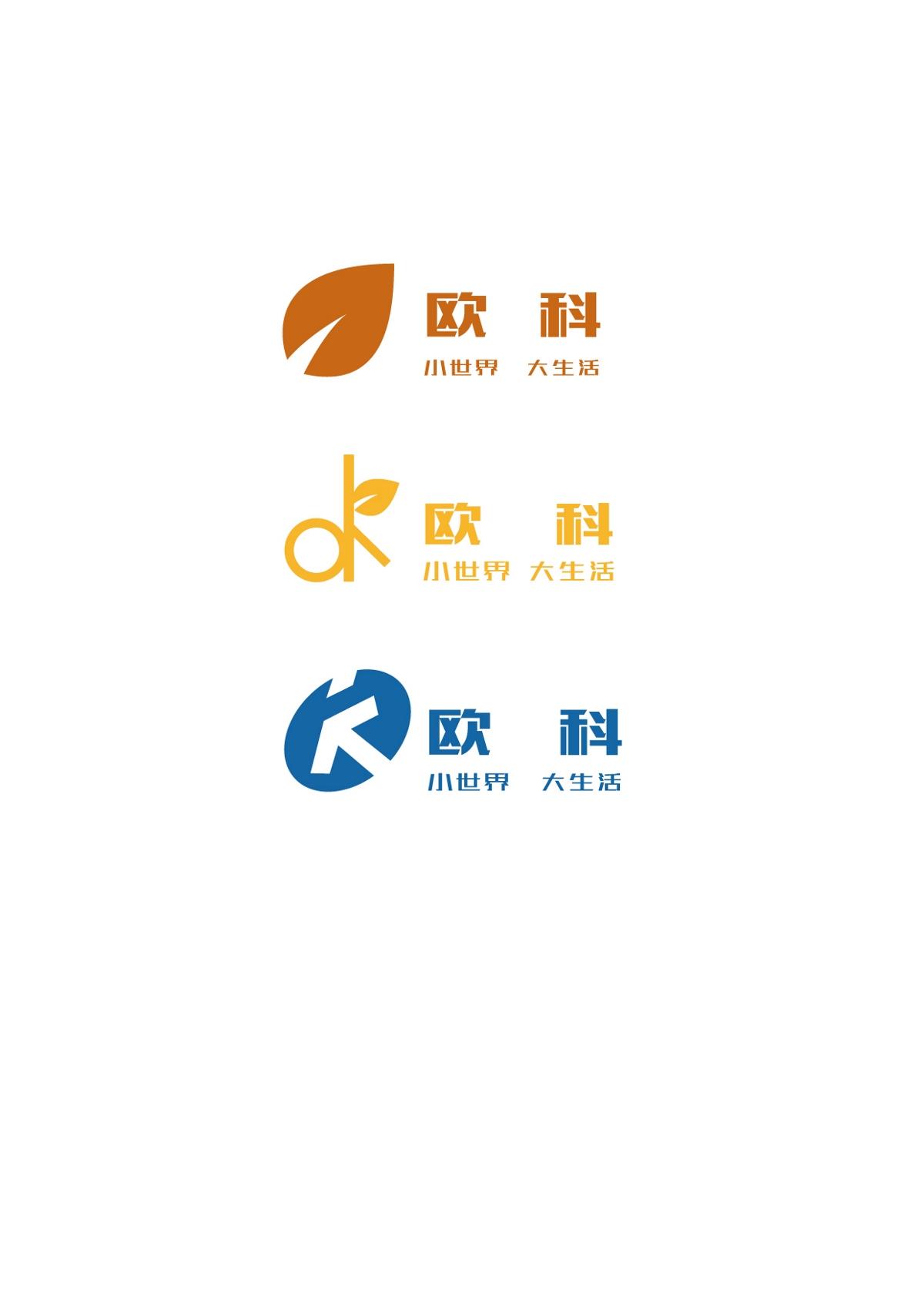 欧科logo设计-中国设计网