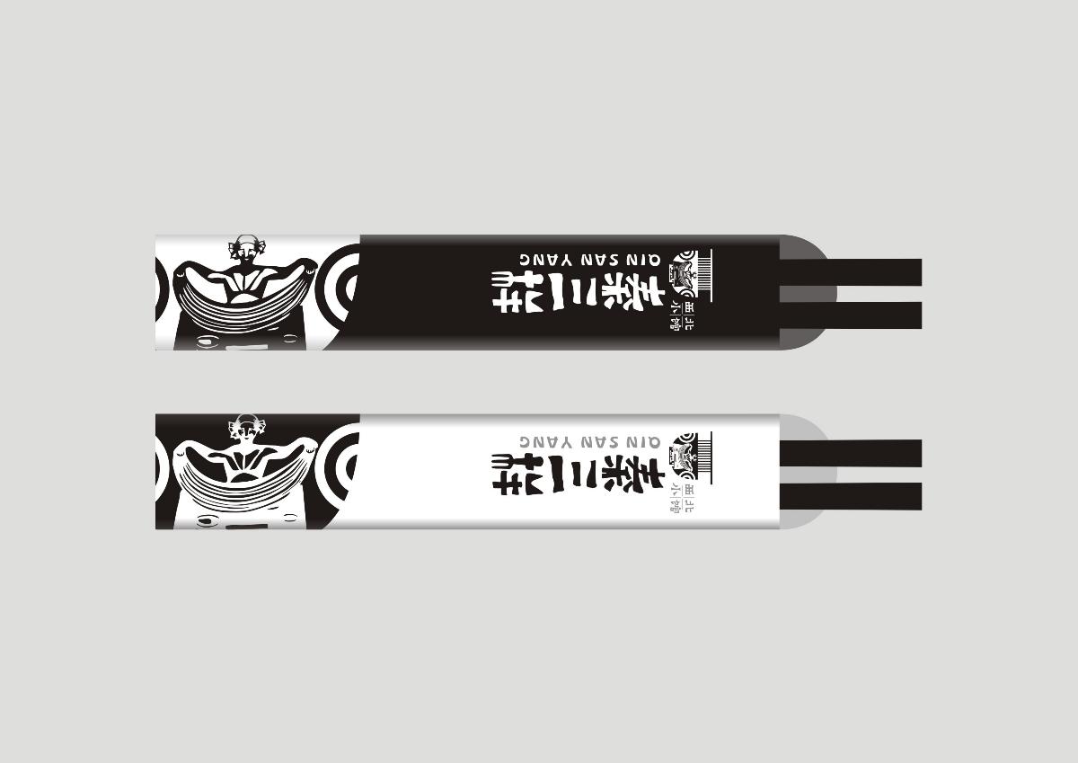 秦三样品牌设计提案