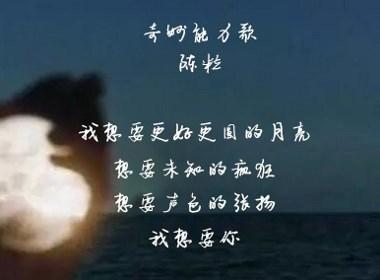 那些让你刻骨铭心的歌词,这些词又唱出了谁的心?
