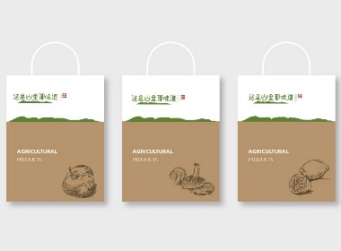 贵州步道设计,贵州农产品设计,贵州VI设计,贵阳VI设计,贵州包装设计