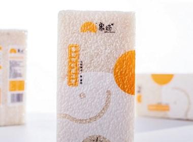 美达设计-象迹大米品牌包装设计