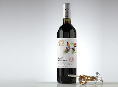 金桑缘-桑椹酒包装设计