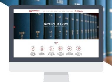 【Morse design】律师事务所企业官网提案