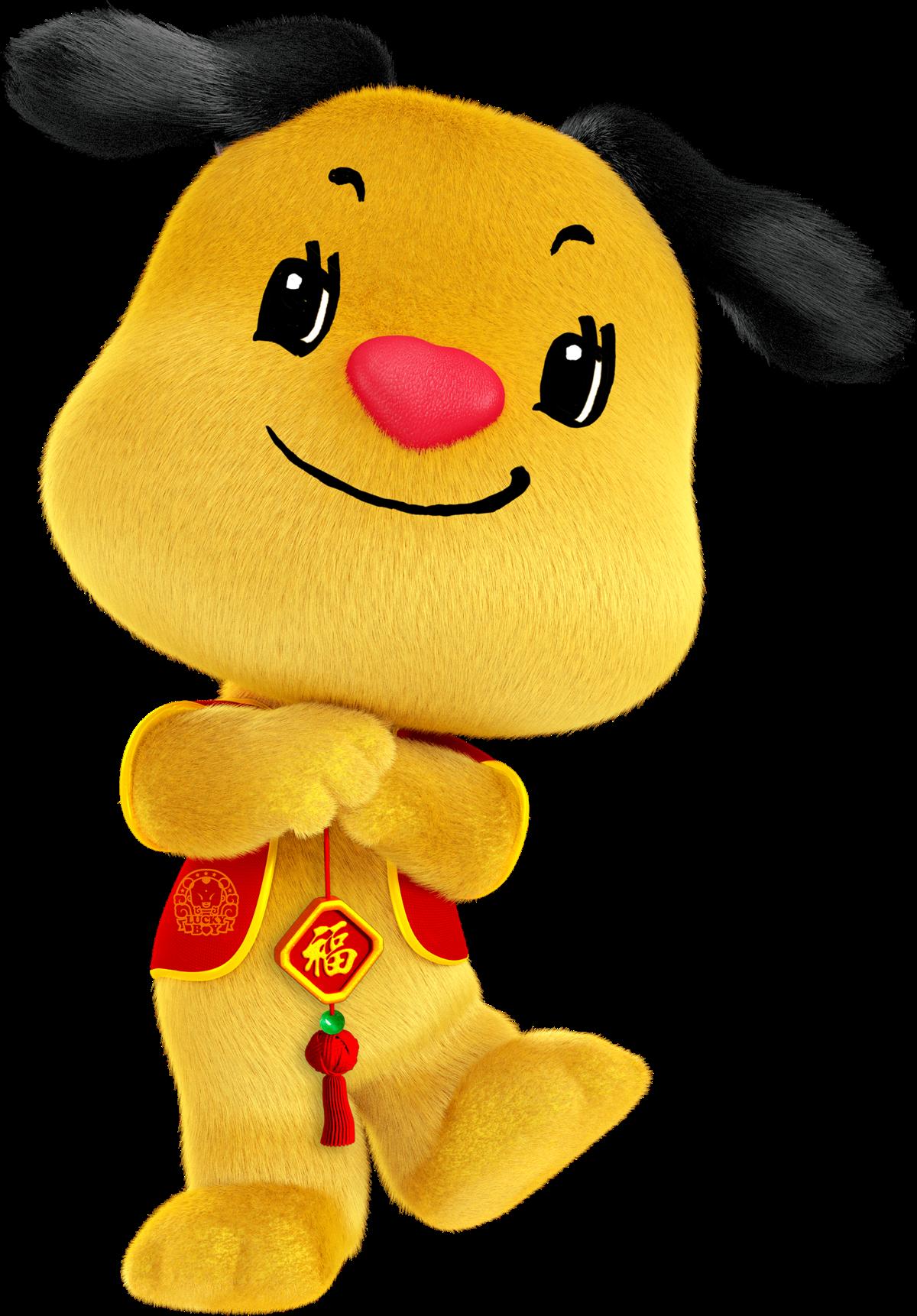 招财童子春节狗年大吉喜庆素材高清大图PNG过大年 品牌升级3D版本!