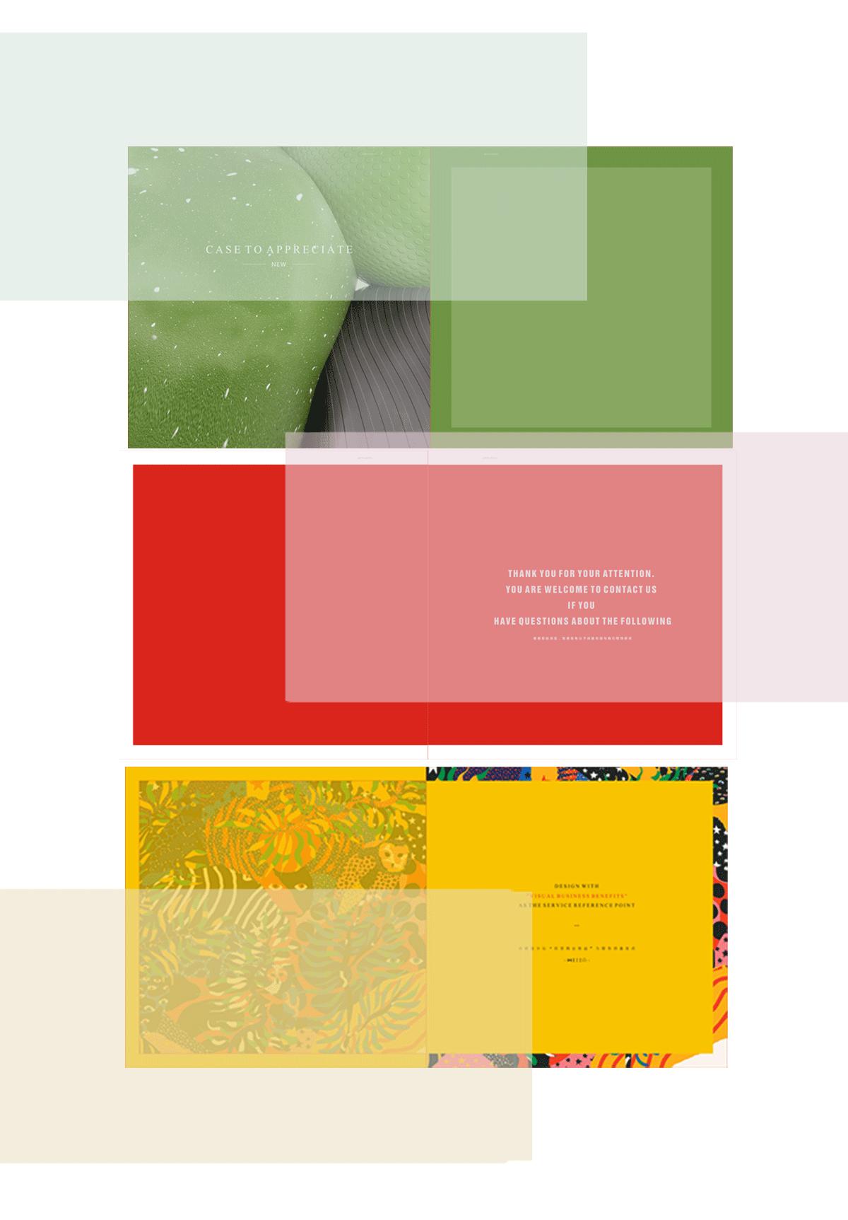 西安企业画册设计