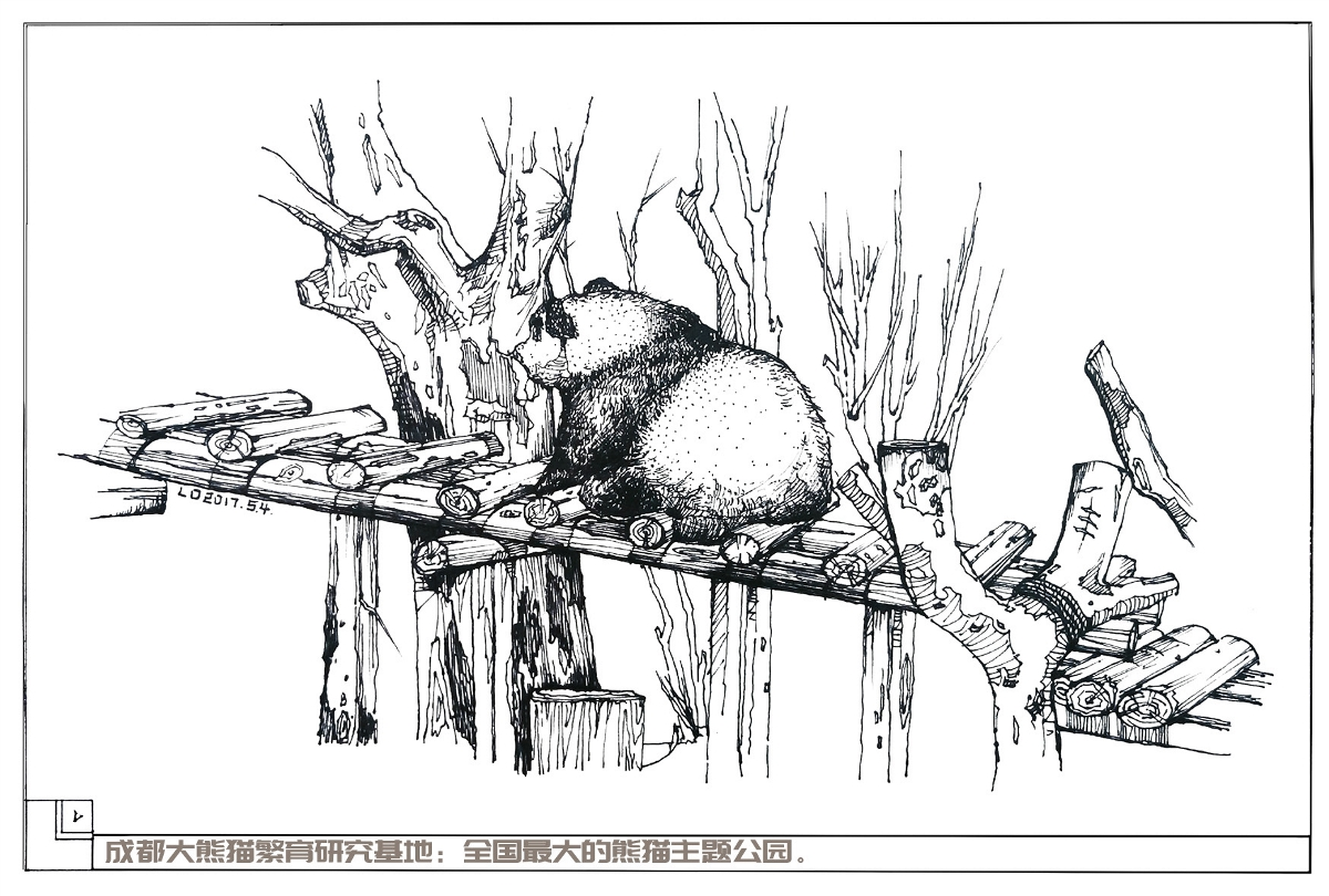 鼠绘成都-重庆第二弹