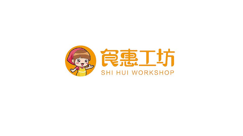 外卖店logo设计 熟食店logo设计 餐饮VI设计 餐厅logo设计
