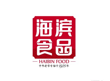 知行天下出品:百年老字号海滨食品  品牌形象升级