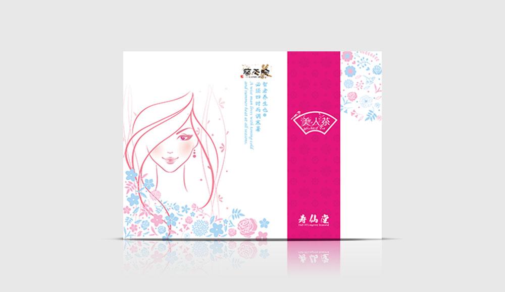 【汇包装】美人茶花茶包装设计