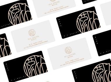 烘培店品牌标志设计 蛋糕店VI设计 烘培店logo设计 甜品店标志设计