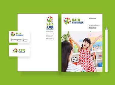 国际幼儿园logo设计  教育培训标志设计  学校logo设计 学校校徽设计