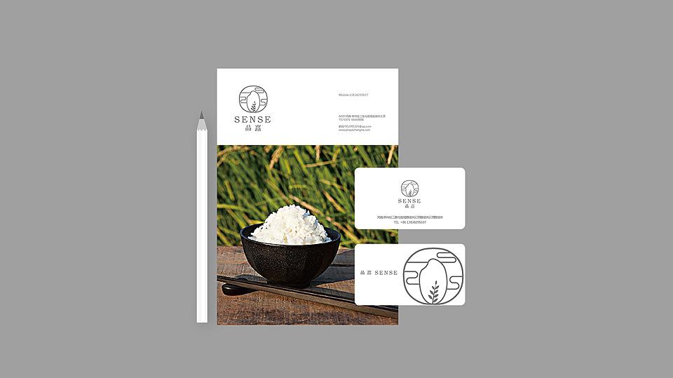 端大米品牌形象设计-食品logo设计 食品公司VI设计 郑州标志设计公