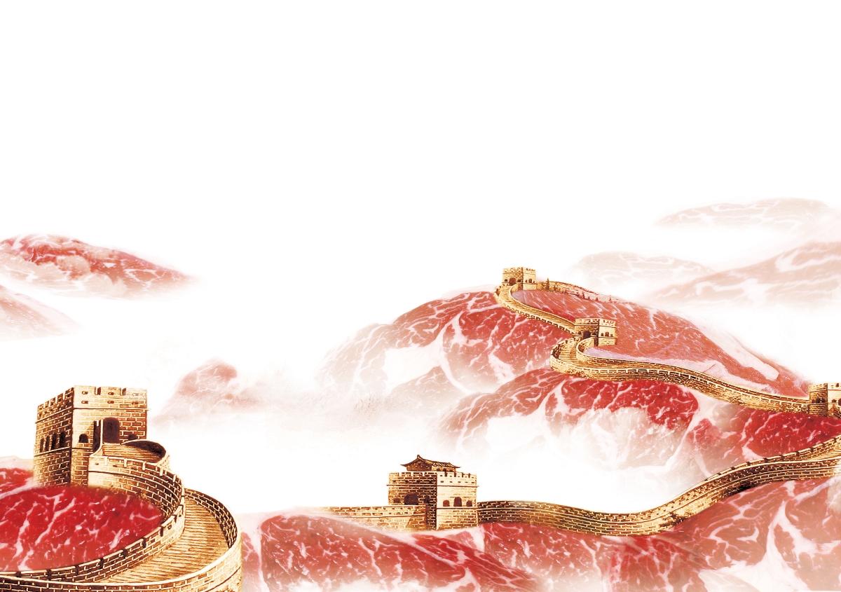 肉类品牌设计 标志VI设计公司 包装画册设计创意设计—惟乔品牌