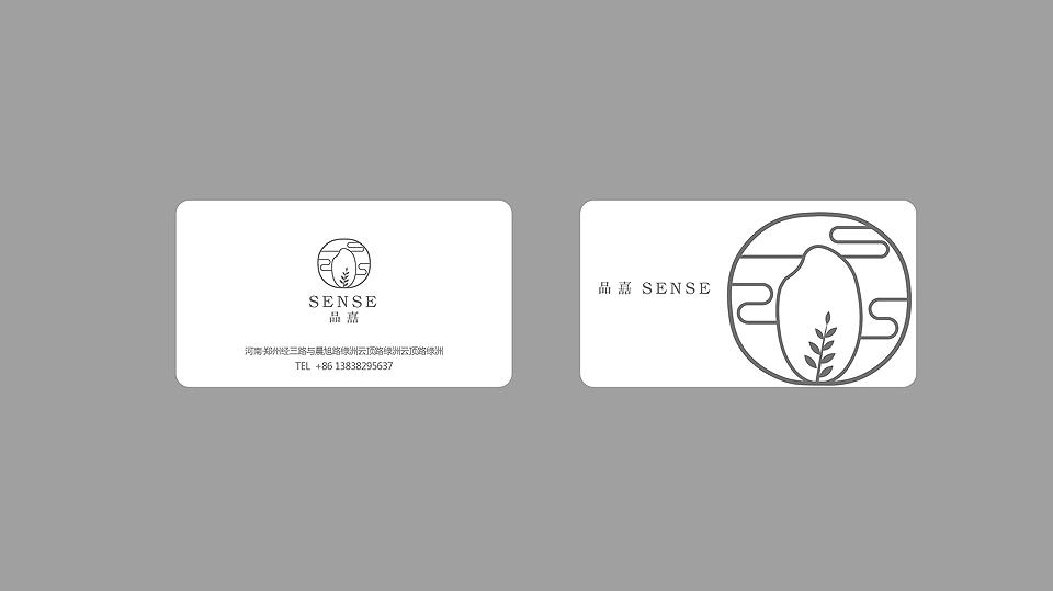 高端大米品牌形象设计-食品logo设计 食品公司VI设计