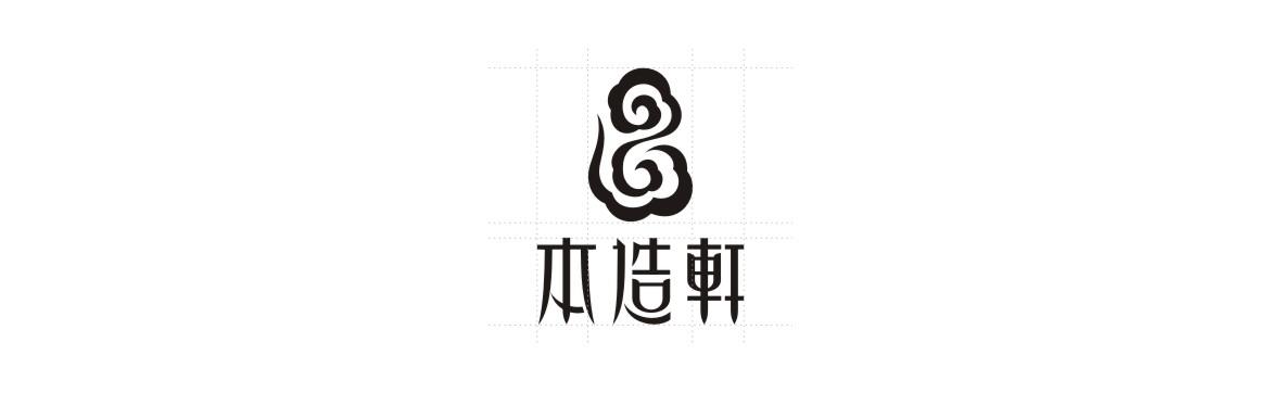 湖北武汉本造轩蜂蜜酒品牌全案开发设计,蜂蜜酒包装设计--------古一设计
