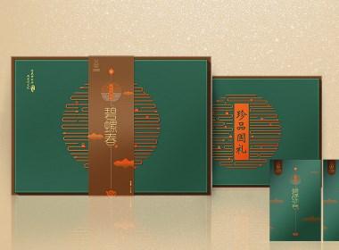 茶叶系列包装盒设计