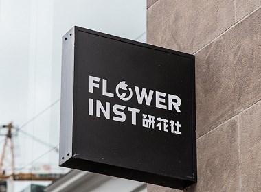 FLOWER INST研花社(花艺品牌Logo)|辛未设计 