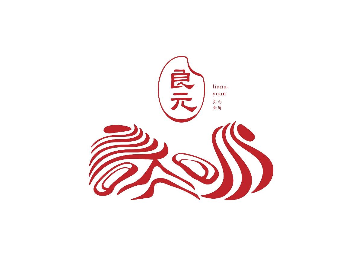 鹏设计 | 良元·元阳红米品牌设计
