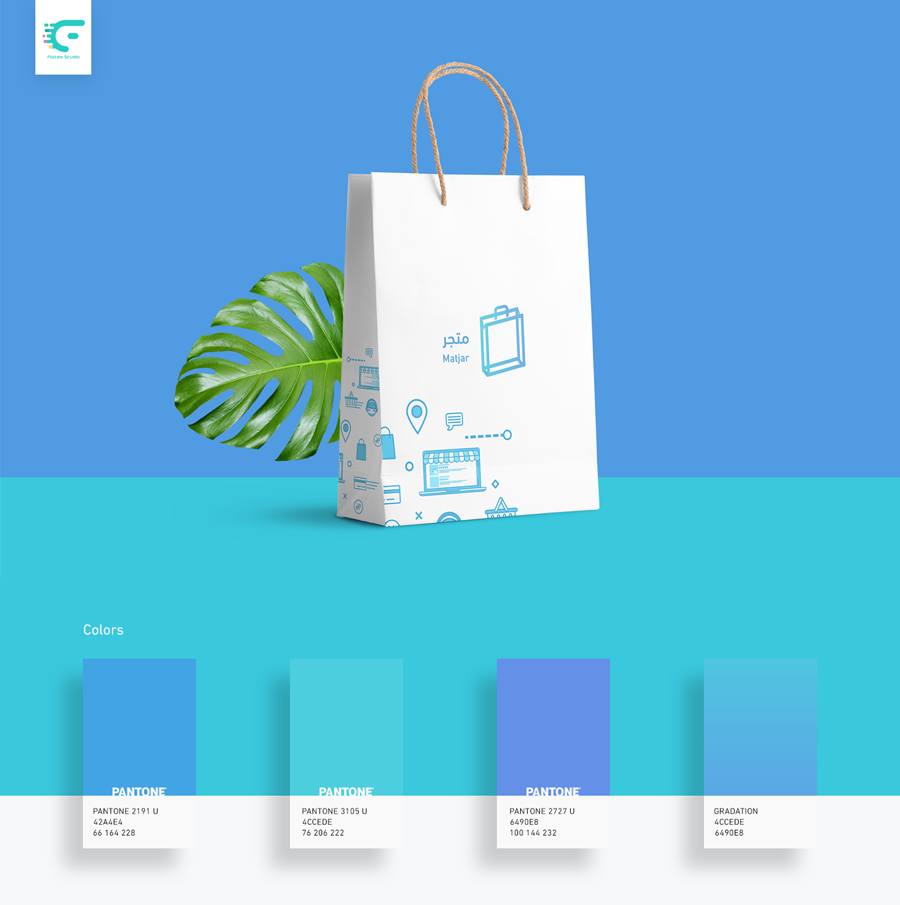 清爽简洁的蓝绿色系VI设计