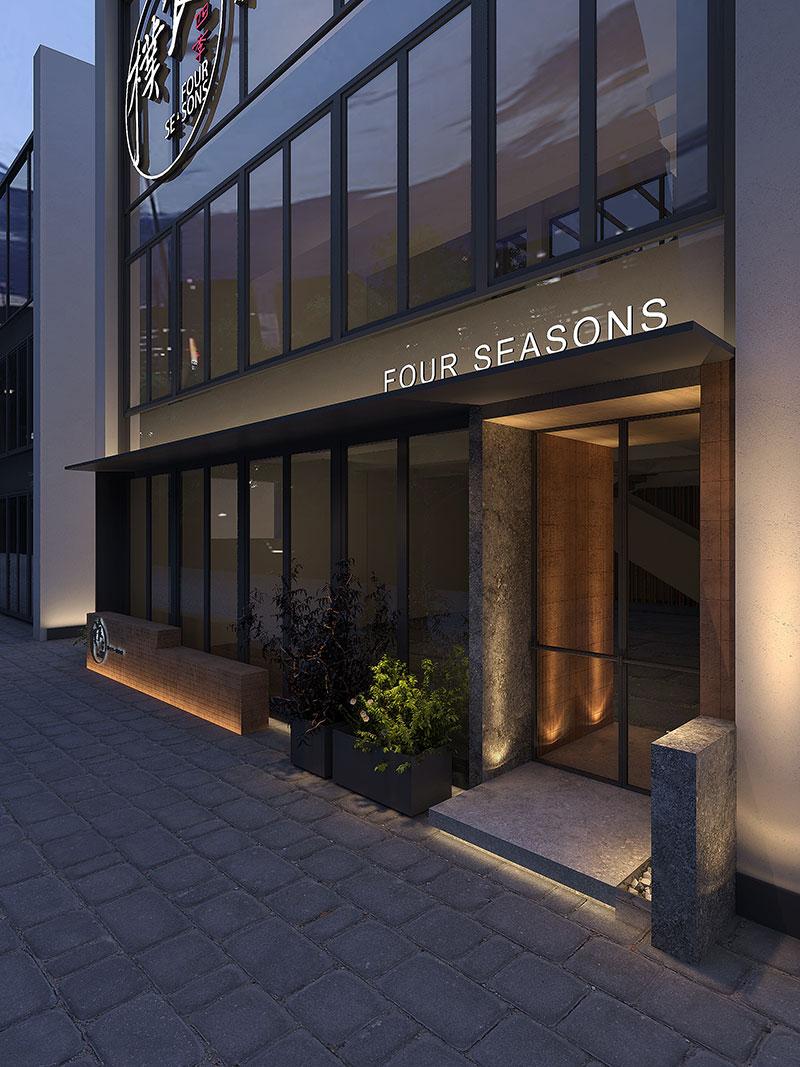 上海樸食四季餐厅设计