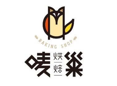 烘焙店品牌形象设计   VI设计