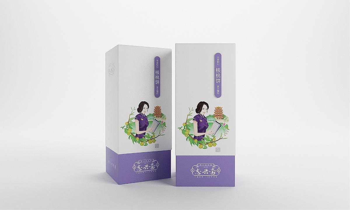 志兴斋——