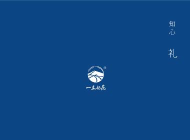 【转运猫包装设计】一米稻花~知心礼知心意