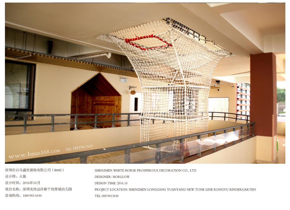 给深圳龙岗远洋城设计的—所幼儿园-中国设计