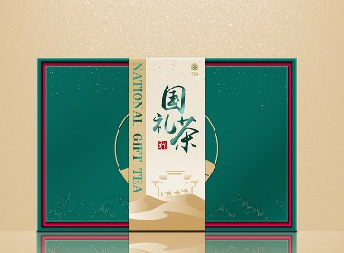 """""""黄山""""国礼茶包装设计"""