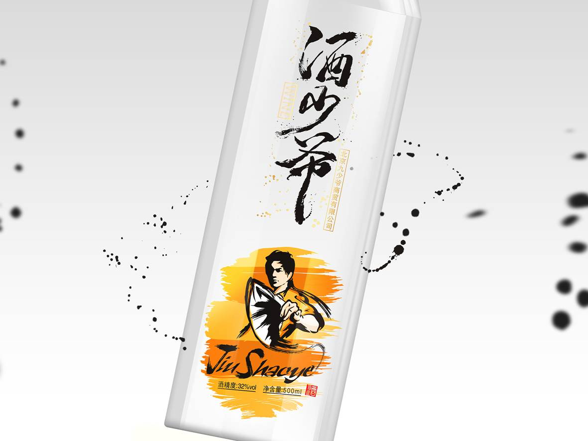 酒少爷原创手绘白酒包装设计 古一设计