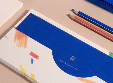Maisonette儿童网商品牌时尚VI设计