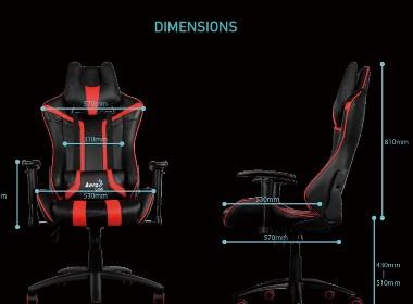 办公椅设计