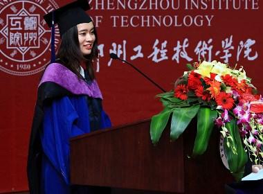 勤略案例 | 郑州工程技术学院品牌设计
