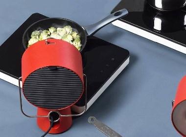 Maxime Augay便携式厨房油烟机