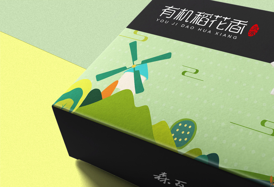 大米礼盒包装设计,粥米包装设计