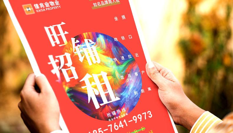 深圳大芬卢浮宫原创油画城宣传推广设计