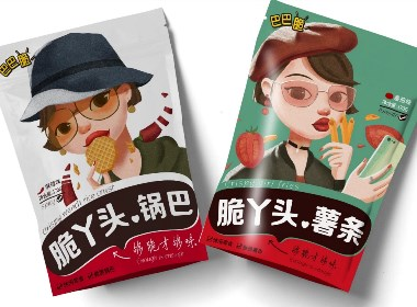 零食包装 食品包装 薯条包装 锅巴包装