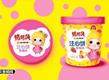 广东文里杨国设计——儿童项目(二)