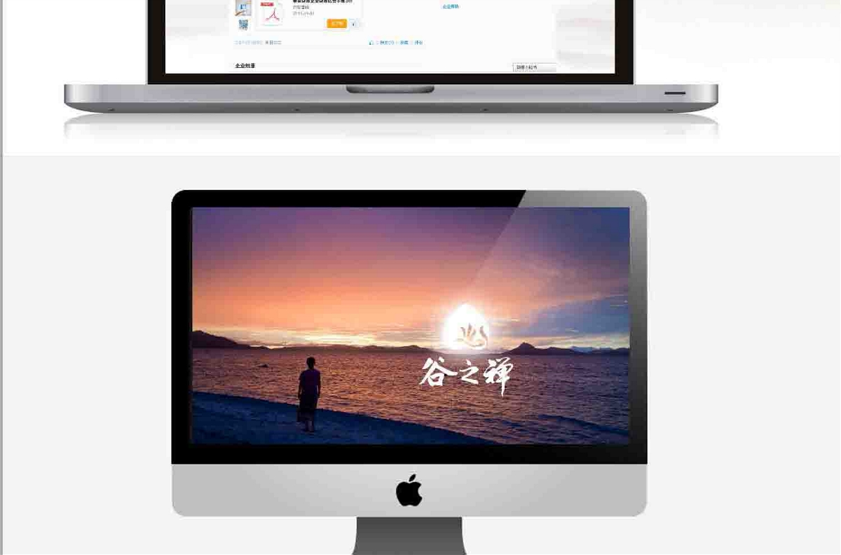 谷之禅  标志LOGO设计 企业VI设计 品牌产品包装 平面宣传