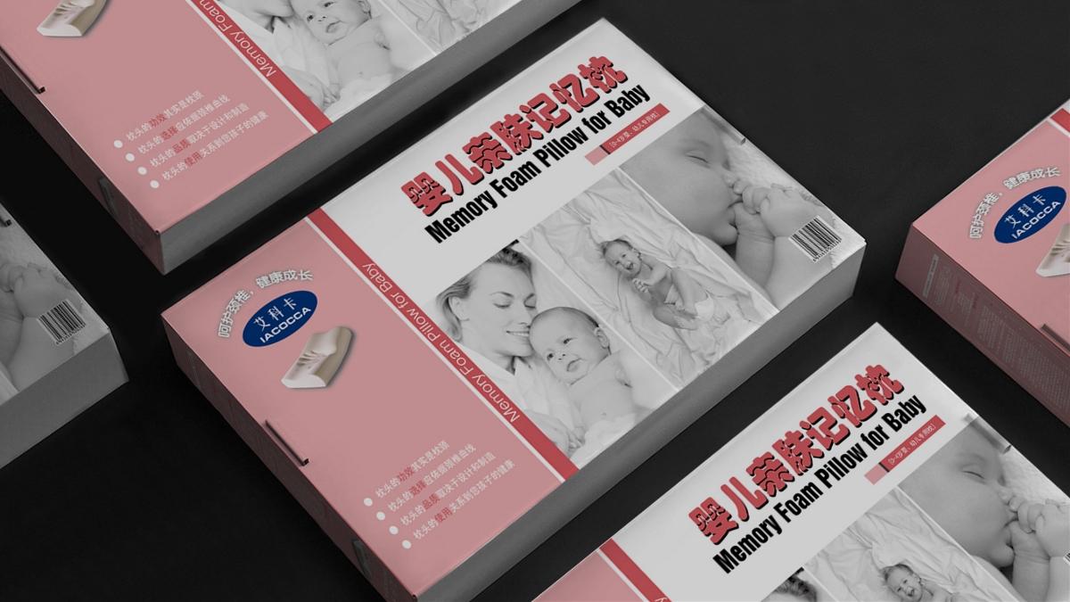 IACOCCA 婴儿亲肤记忆枕产品包装设计 | 摩尼视觉原创