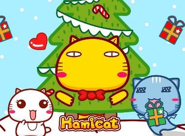 哈咪猫的欢乐圣诞
